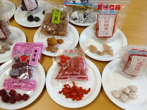 Asian candies found to contain lead. www.ktsf.com